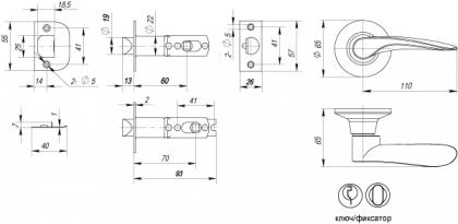 Ручка защелка 6020 AB-E (кл./фик.) PUNTO