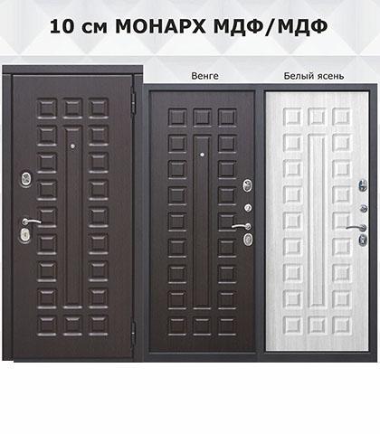 10 см Монарх МДФ-МДФ